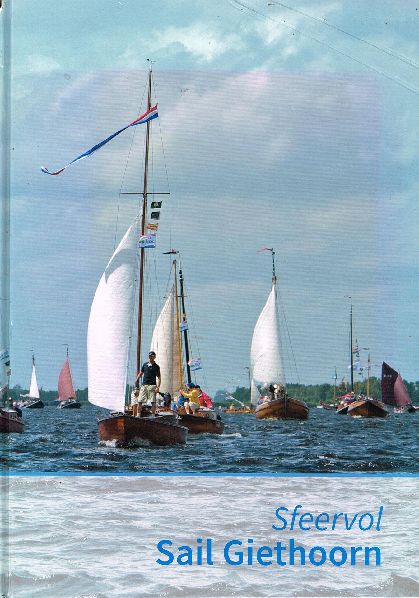 Sail Giethoorn